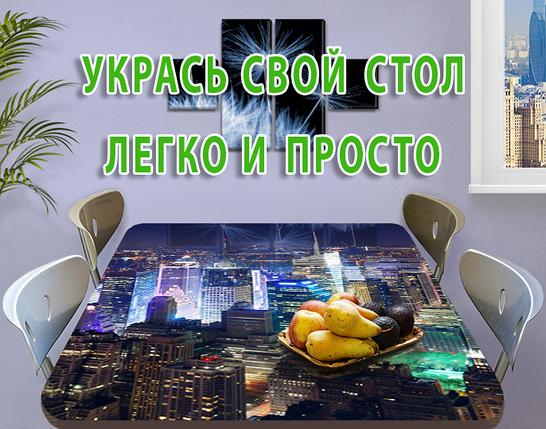 Декоративные интерьерные наклейки, 60 х 100 см, фото 2