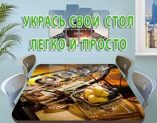 Наклейки для декора мебели, 60 х 100 см, фото 2