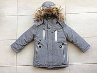 Куртка зимняя на мальчика 2-6 лет новый материал