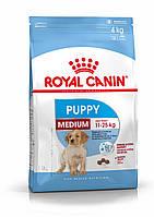 Royal Canin (Роял Канин) Medium Puppy корм для щенков в возрасте до 12 месяцев, 4 кг