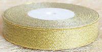 Лента парча, золото (ширина 2,5 см, моток 23 м)
