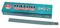 """Электроды """"Патон"""" АНО-21 3.0 мм, 1 кг (00592005)"""