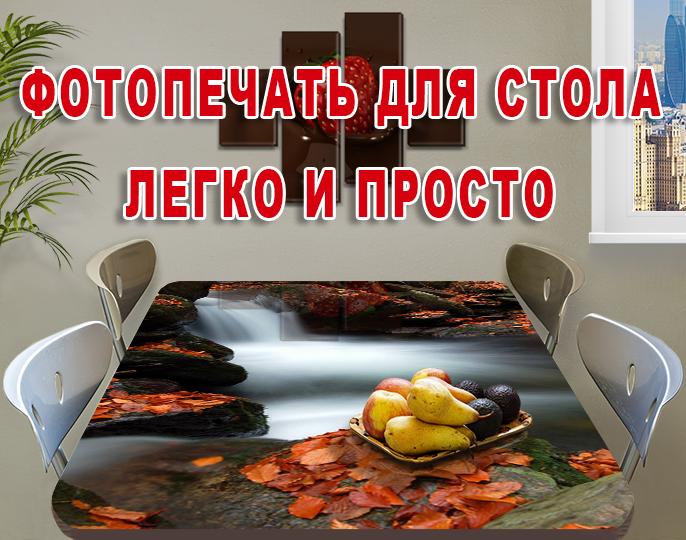 Виниловые наклейки украина, 60 х 100 см