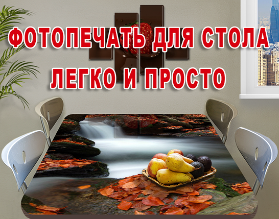 Виниловые наклейки украина, 60 х 100 см, фото 2