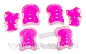 Захист для ролерів, дитяча, 8503 рожевий