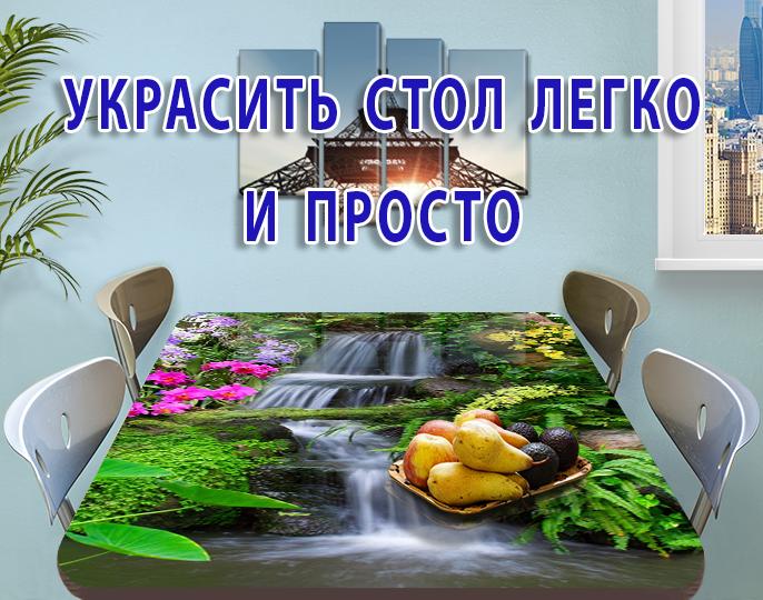 Наклейки для кухонной мебели, 60 х 100 см