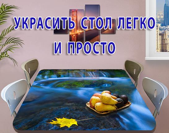 Самоклейку для мебели украина, 60 х 100 см, фото 2