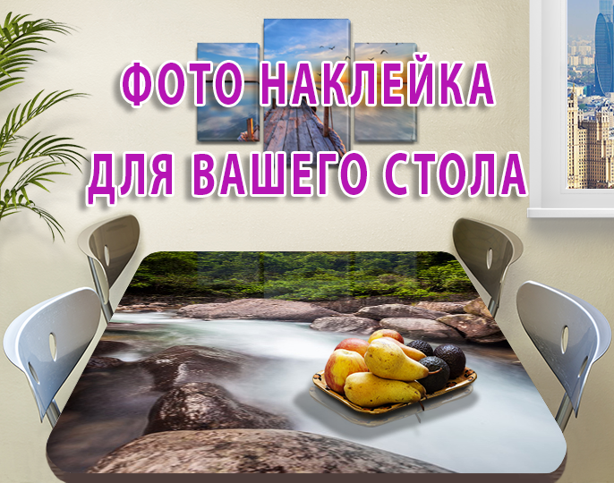 Самоклеющуюся пленку для мебели украина, 60 х 100 см
