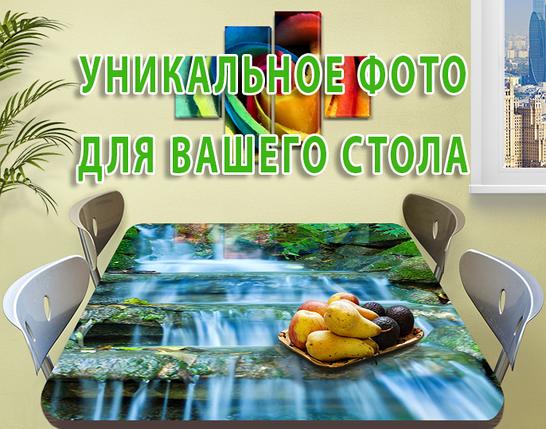 Интерьерные наклейки украина, 60 х 100 см, фото 2