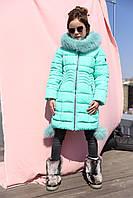 Детское стеганое полупальто  мятного цвета, фото 1