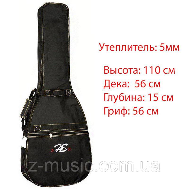 Чехол водонепроницаемый для акустической гитары TT-CG41-Y, утеплитель: 5 мм