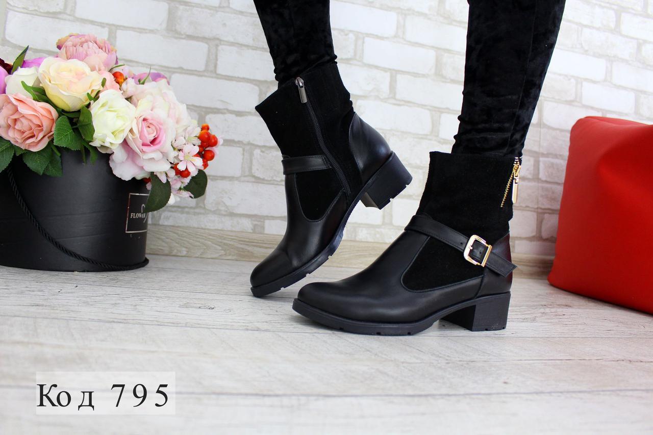 Ботинки (Полусапог)