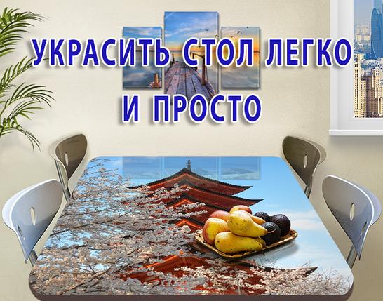 Пленку для оклейки мебели, 60 х 100 см, фото 2