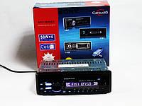 Удобная автомагнитола Sony 1181 - USB флешки + SD карты памяти + AUX +FM (4x50W) Высокое качество Код: КДН3956, фото 1
