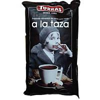 Горячий шоколад Torras A La Taza, 1 кг (Испания)
