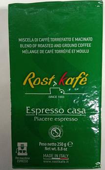 Кофе молотый Rost Kafe Espresso casa, 250 г (Италия)
