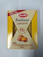 Макароны Barilla Emiliane Lancette №112, 275 г (Италия)