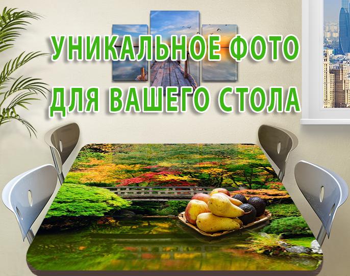 Самоклеющуюся пленку для мебели в украине, 60 х 100 см