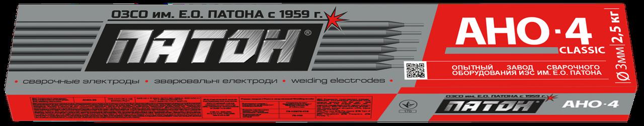 Электроды ПАТОН АНО-4 3 мм (упаковка - 5 кг)
