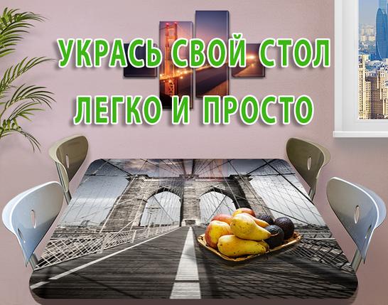 Пленка для кухонной мебели, 60 х 100 см, фото 2