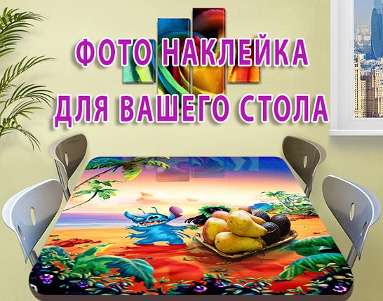 Самоклеющаяся пленка для мебели в украине, детская 60 х 100 см, фото 2