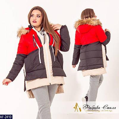 5e8c477486ad Женская классная осенняя куртка-трансформер (батал)  продажа, цена в ...