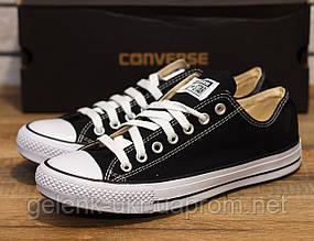 Кеды мужские Converse 70100(реплика)