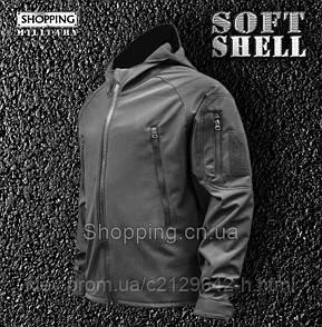 b1b24357b Куртка мужская Softshell серая тактическая Tactical Jacket Grаy Camo-tec