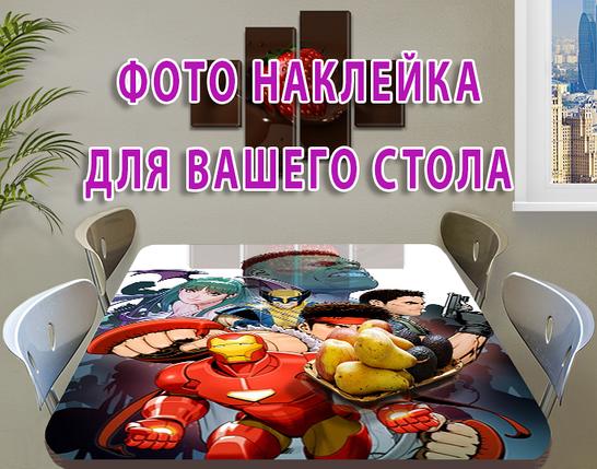 Декоративная самоклеющаяся пленка для мебели, детская 60 х 100 см, фото 2