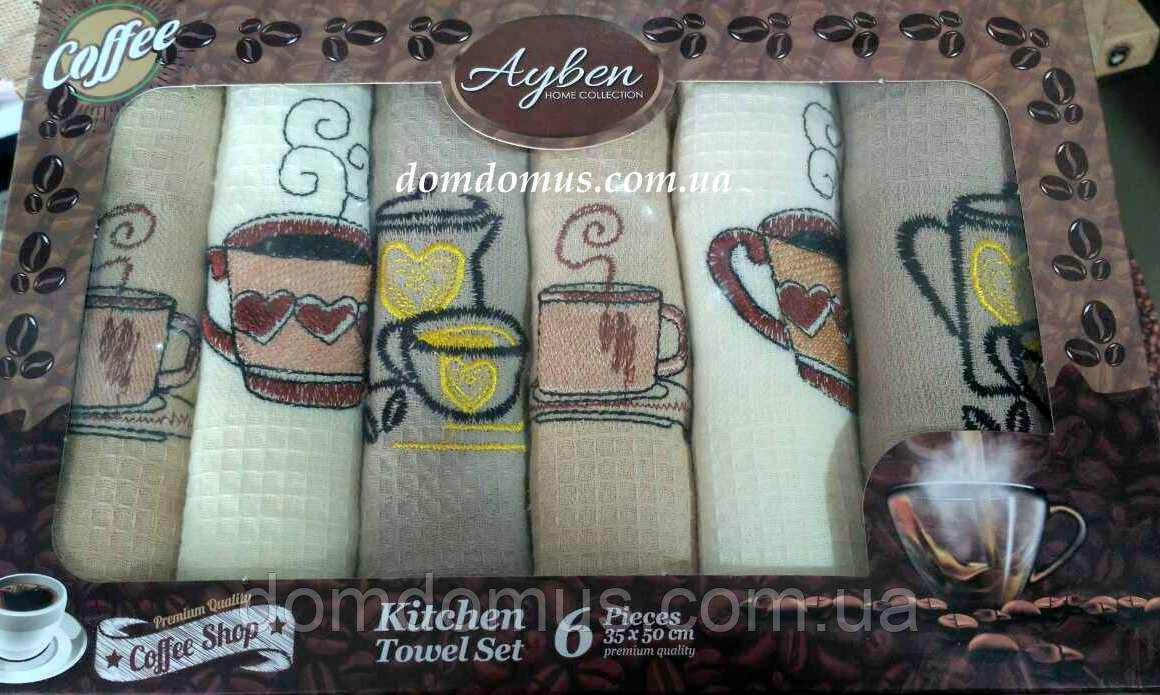 """Набор кухонных полотенец """"Cofe"""" 35*50 см, Ayben Турция"""