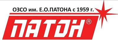 Электроды специального назначения ТМ Патон