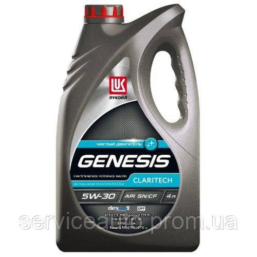 Моторное масло LUKOIL GENESIS CLARITECH SAE 5W-30 4 Л (4029)