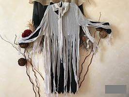 Костюм призрака, привидения Хэллоуин Halloween
