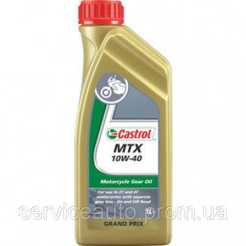 Трансмиссионное масло CASTROL MTX 10W-40 1 л (MZ-MTX-12X1L)