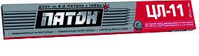 Электроды ПАТОН для сварки нержавеющей стали ЦЛ-11 4 мм (упаковка - 1 кг)