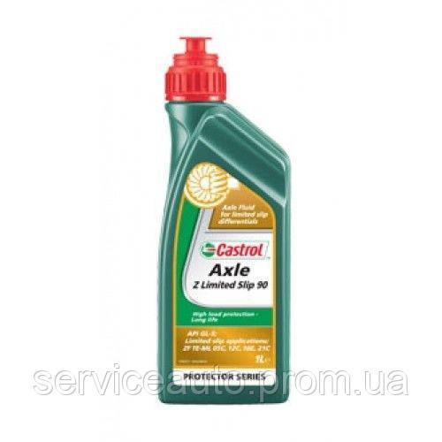 Трансмиссионное масло CASTROL AXLE Z LIMITED SLIP 90 1 л (EB-AZLS90-12