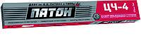 Электроды ПАТОН для сварки чугуна ЦЧ-4 3 мм (упаковка - 1 кг)