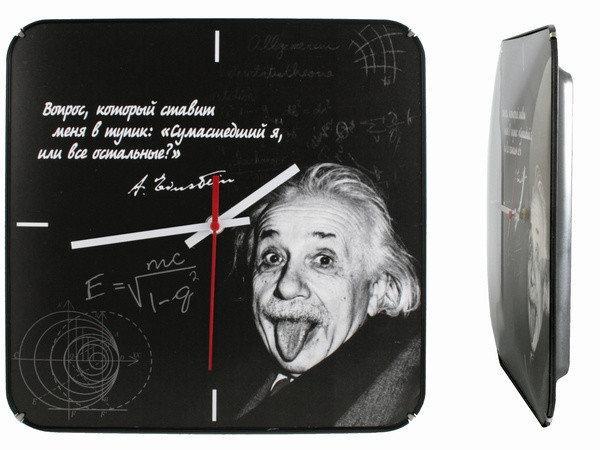Часы Эйнштейн на стену оригинальные