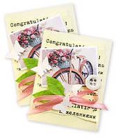 Открытка визитка 925