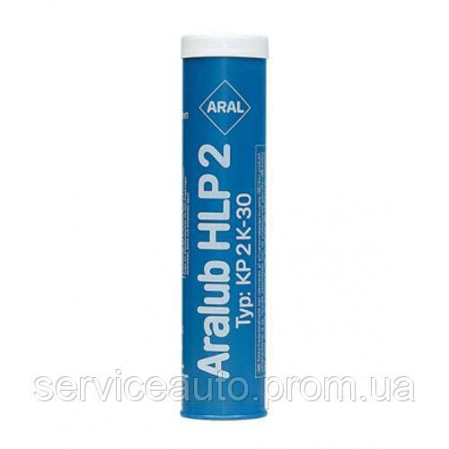 Универсальная многоцелевая пластичная смазка Aralub HLP 2 0.4л (ar62)