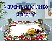 Оформление кухонь, самоклейка в наличии и под заказ