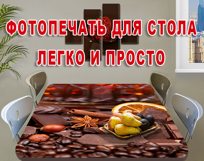 Самоклеющаяся пленка для мебели украина, 60 х 100 см