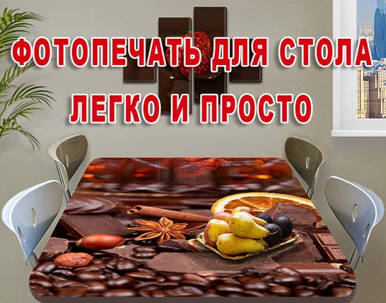 Самоклеющаяся пленка для мебели украина, 60 х 100 см, фото 2