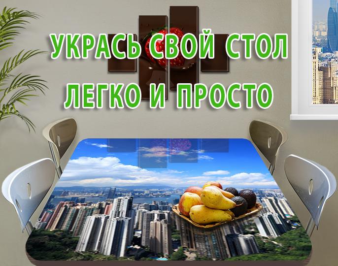 Интернет магазин декоративных наклеек, 60 х 100 см