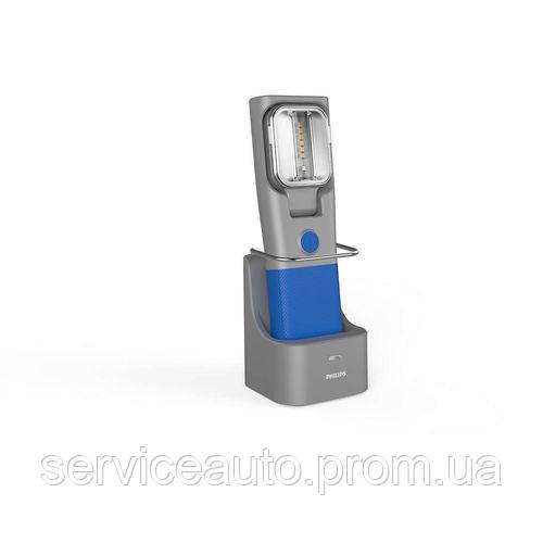 Фонарь c аккумулятором и док-станцией Philips RCH21 (PS LPL33 X1)