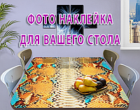 Самоклеющаяся декоративная пленка для мебели, 60 х 100 см