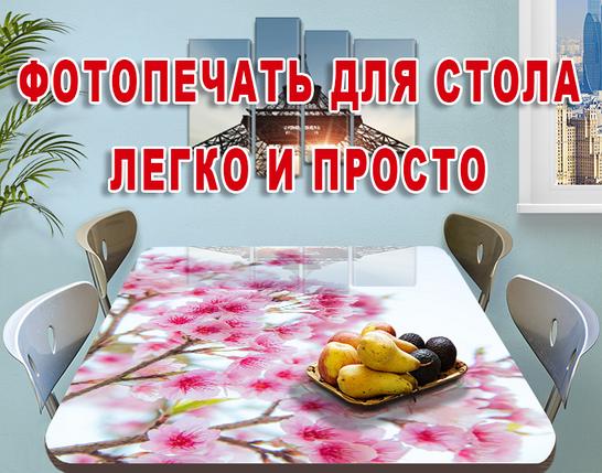 Наклейки на кухонную мебель, 60 х 100 см, фото 2