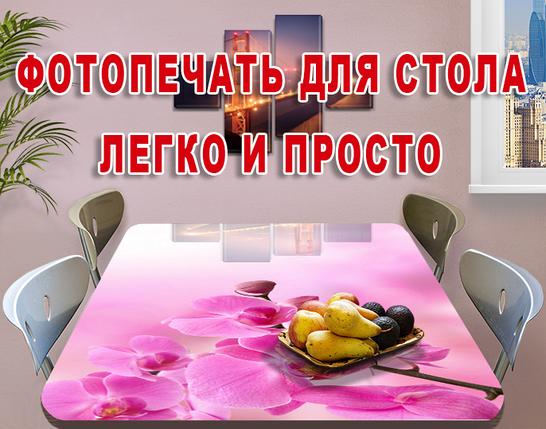 Декоративные наклейки для кухни, 60 х 100 см, фото 2