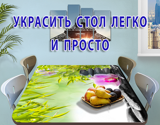 Кухонные наклейки, 60 х 100 см, фото 2