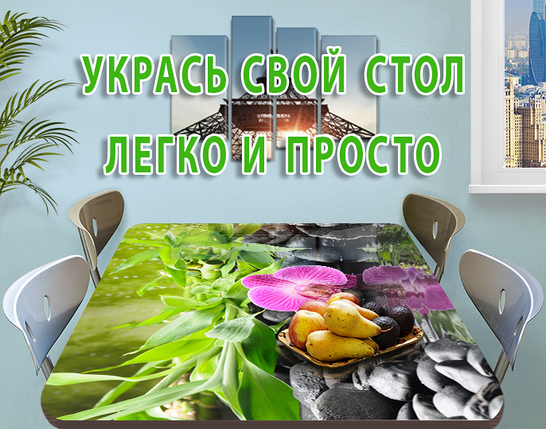 Пленка декоративная самоклеющаяся, 60 х 100 см, фото 2
